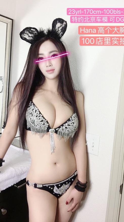 A8FB743D-EB4A-4826-8E0E-5712215A3067.jpe