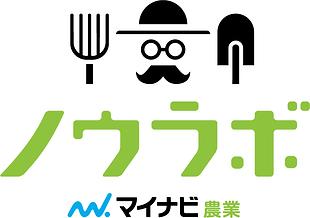 ノウラボ_高画質ロゴ.png