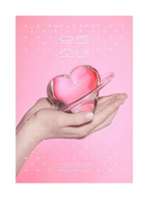 WJSN 1st Mini Album - Would You Like?