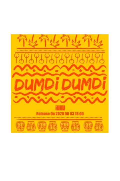 (G)I-DLE 1st Single Album - DUMDi DUMDi