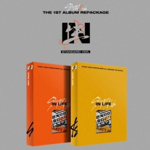 Stray Kids 1st Album Repackage - IN生 (Standard Version)