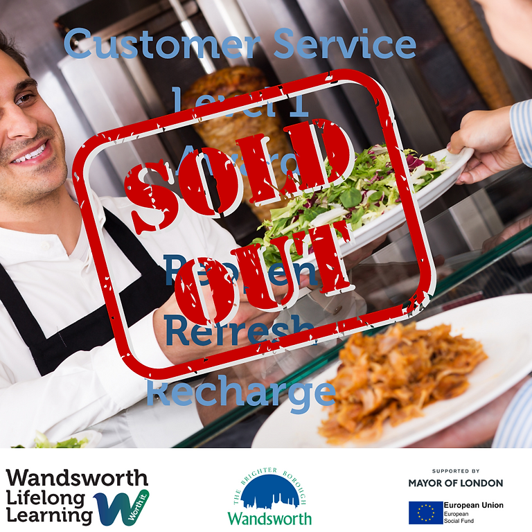 Customer Service Qualification Level 1 - Sold Out
