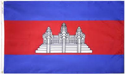 Cambodian flag.jpg