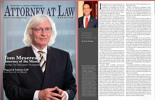 Law-Magazine-Premiere-2015.png