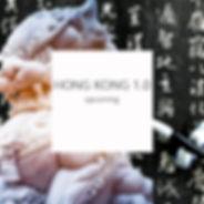 Artbox.Project Hong Kong 1.0