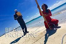BeachProfiling_01.jpg