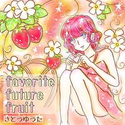 favorite_future_fruit.png