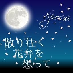 jacket - コピー (2).png