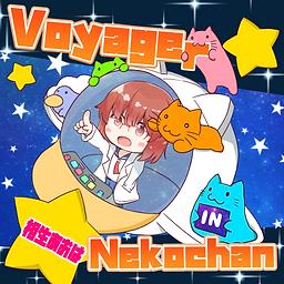 Voyager_Nekochan_IN.png