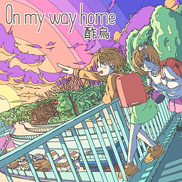 07On_my_way_home.png