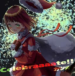 celebraaaate!!.png