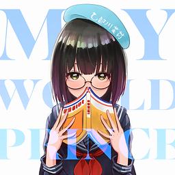 My_World_Prince.png