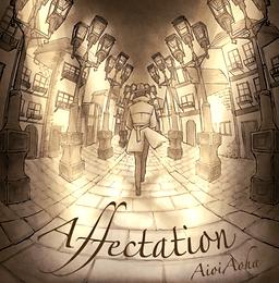 04Affectation.png
