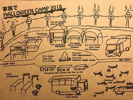 halloweencampMAP.JPG