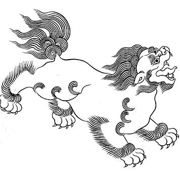 Snow Lion .png