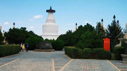 White Pagoda .jpeg