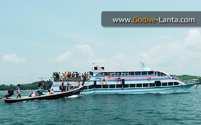transfer-ferry-koh-jum-to-koh-lanta.jpg