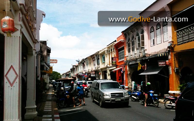 transfer-phuket-old-town.jpg