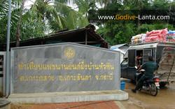 Car Ferry Jetty to Koh Lanta