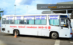 Krabi Airport Bus