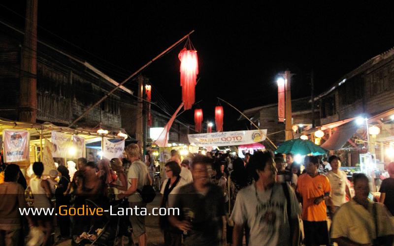 laanta-lanta-festival.jpg