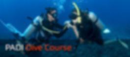 list-padi-dive-course-s.jpg