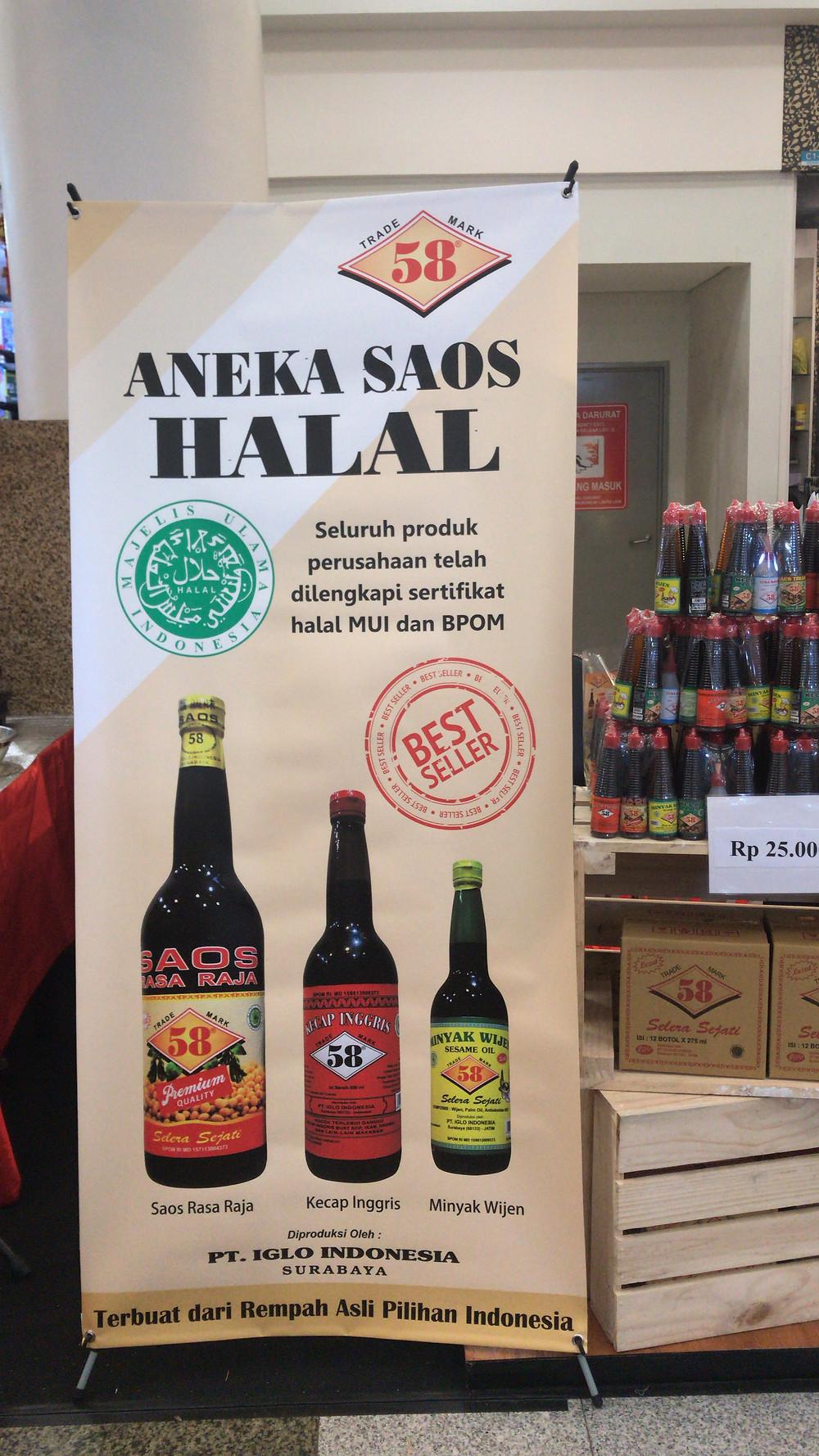 Aneka Saos Halal 58