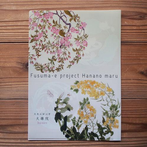 大雄院 襖絵プロジェクト クリアファイル
