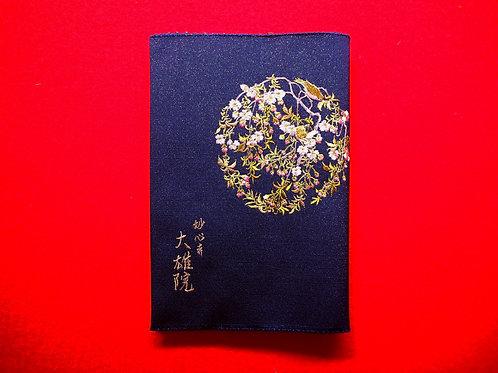 千種の花の丸襖絵完成記念つづれ織御朱印帳入れ[藍色]