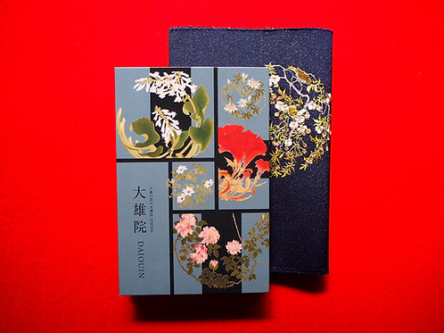 千種の花の丸襖絵完成記念セット「藍」