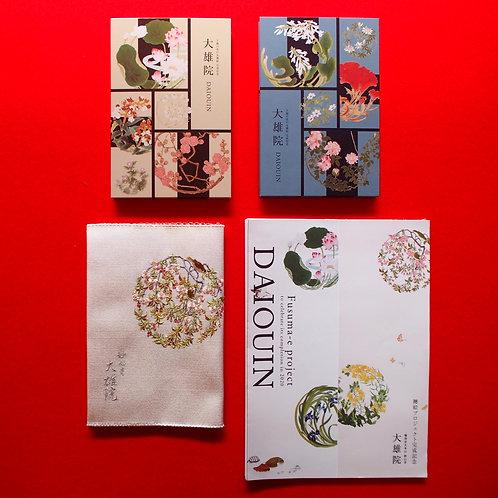 千種の花の丸襖絵完成記念 限定頒布セット