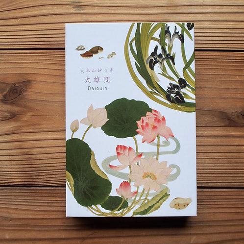 大雄院 襖絵プロジェクト記念御朱印帳(夏冬)