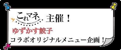 ファイル_000.png