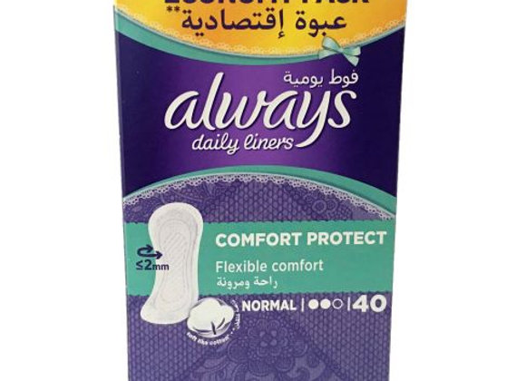 Always Panty Liners 40 Pieces
