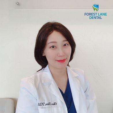 Eunyoung Shim DDS.jpg