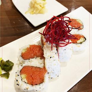 Sushi Maru Japanese Restaurant_ Spicy Tuna Roll.jpg