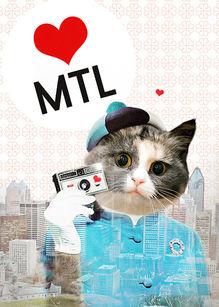 Heart MTL
