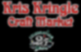 kkm-logo-stacked-25th.jpg