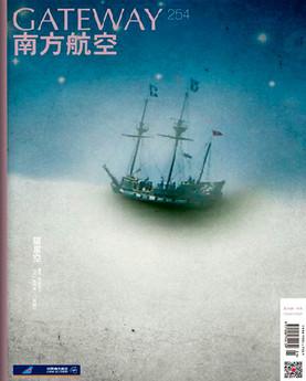 Gateway Magazine - Jan 2015