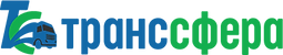 Транс Сфера, перевозка наливных пищевых и химических грузов, перевозка рефрижераторами