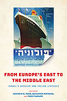 From Europe's East to the Middle East.jpg