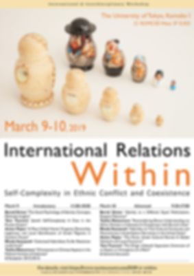 IR Within Flier.png