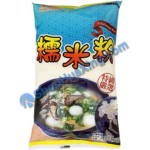 03 Glutinous Rice Flour 耆盛 糯米粉 500g