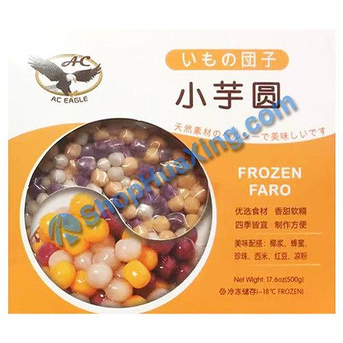05 Small Taro Round 小芋圆 500g