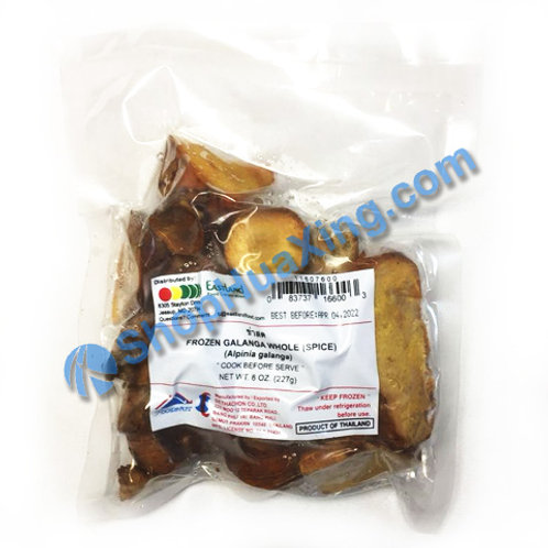 05 Eastland Frozen Galanga Whole (Spicy) 良姜 227g