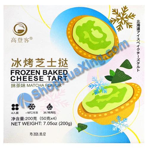 06 Baked Cheese Tart Matcha Flv. 高登客 冰烤芝士挞 抹茶味 200g