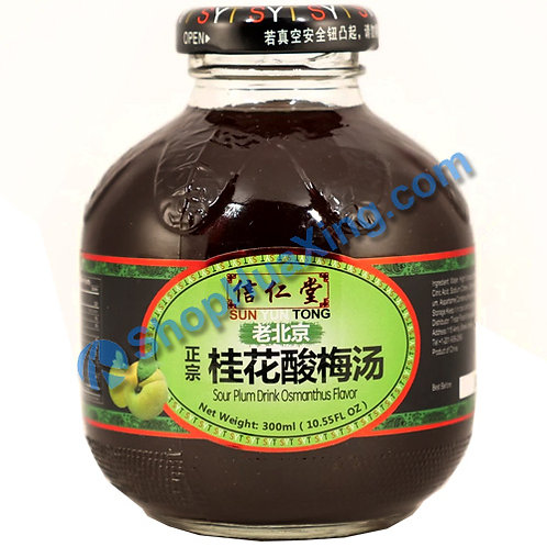 04 Sour Plum Drink Osmanthus Flv. 信仁堂 老北京桂花酸梅汤 300mL