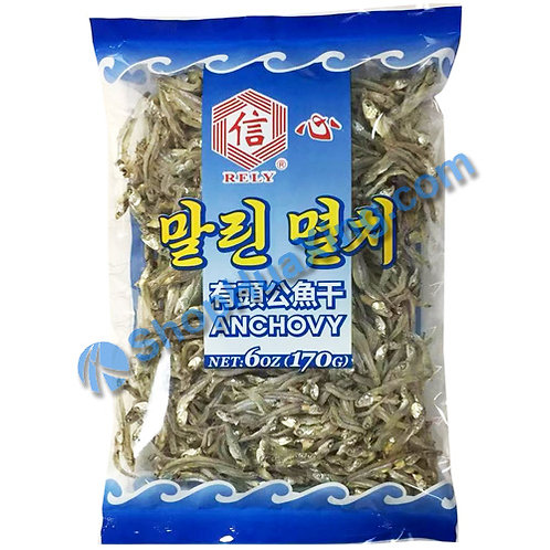 01 Rely Dried Anchovy 信心 有头公鱼干 6oz