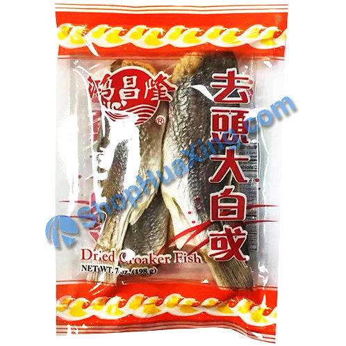 01 Dried Croaker Fish 鸿昌隆 去头大白或 198g