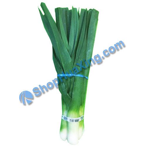 01 Jumbo Leek 1.1-1.3LB 大蒜苔 /包